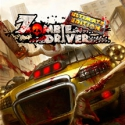 Zombie Driver Ultimate Edition
